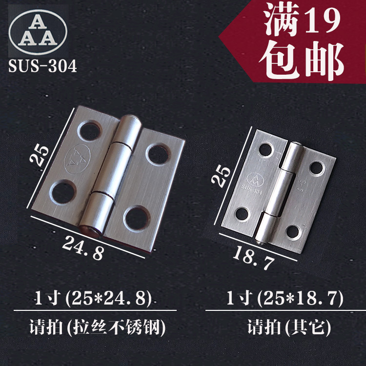 304 stainless steel hinge hinge mini folding thick flat open 1 inch small hinge hardware accessories