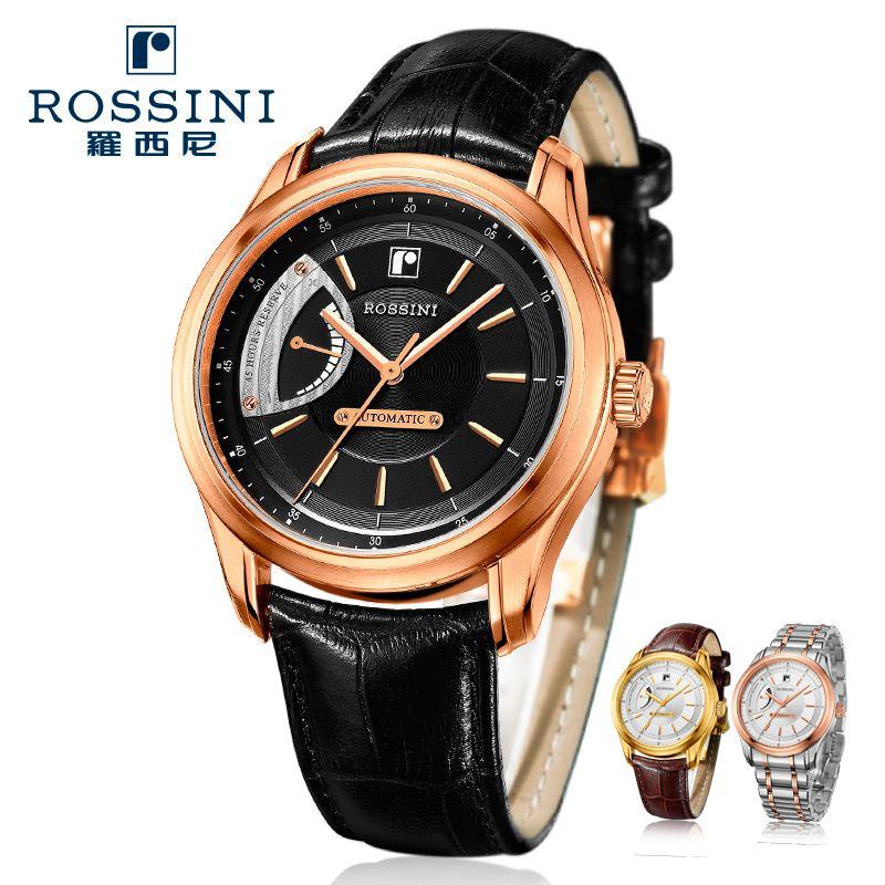 Rossini часы цена
