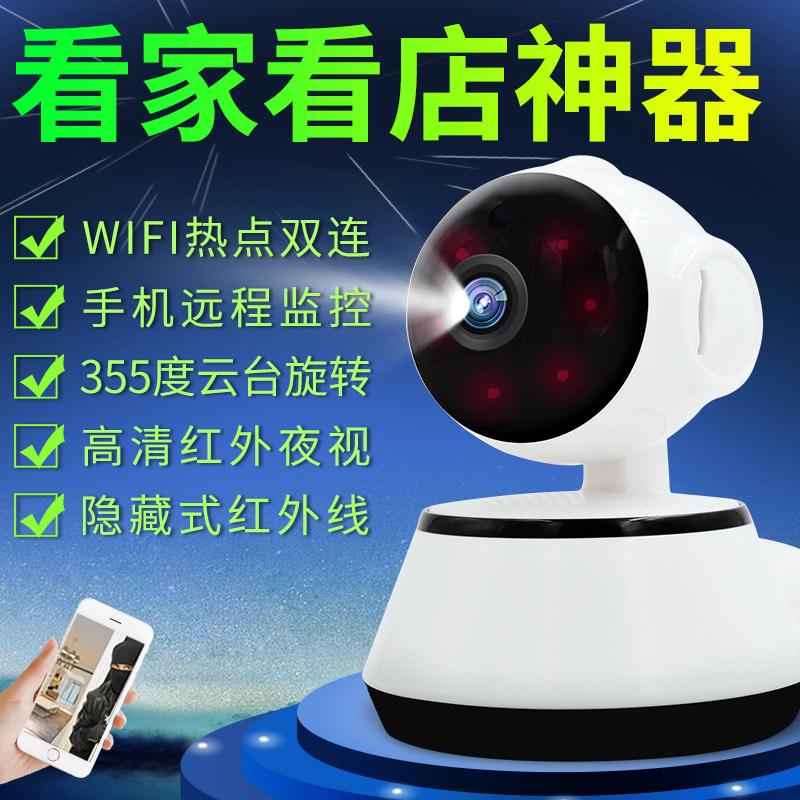 ربط شبكة واي فاي كاميرا مراقبة لاسلكية عالية الوضوح آلة متكاملة مجموعة مراقبة المستودعات المنزلية عن بعد