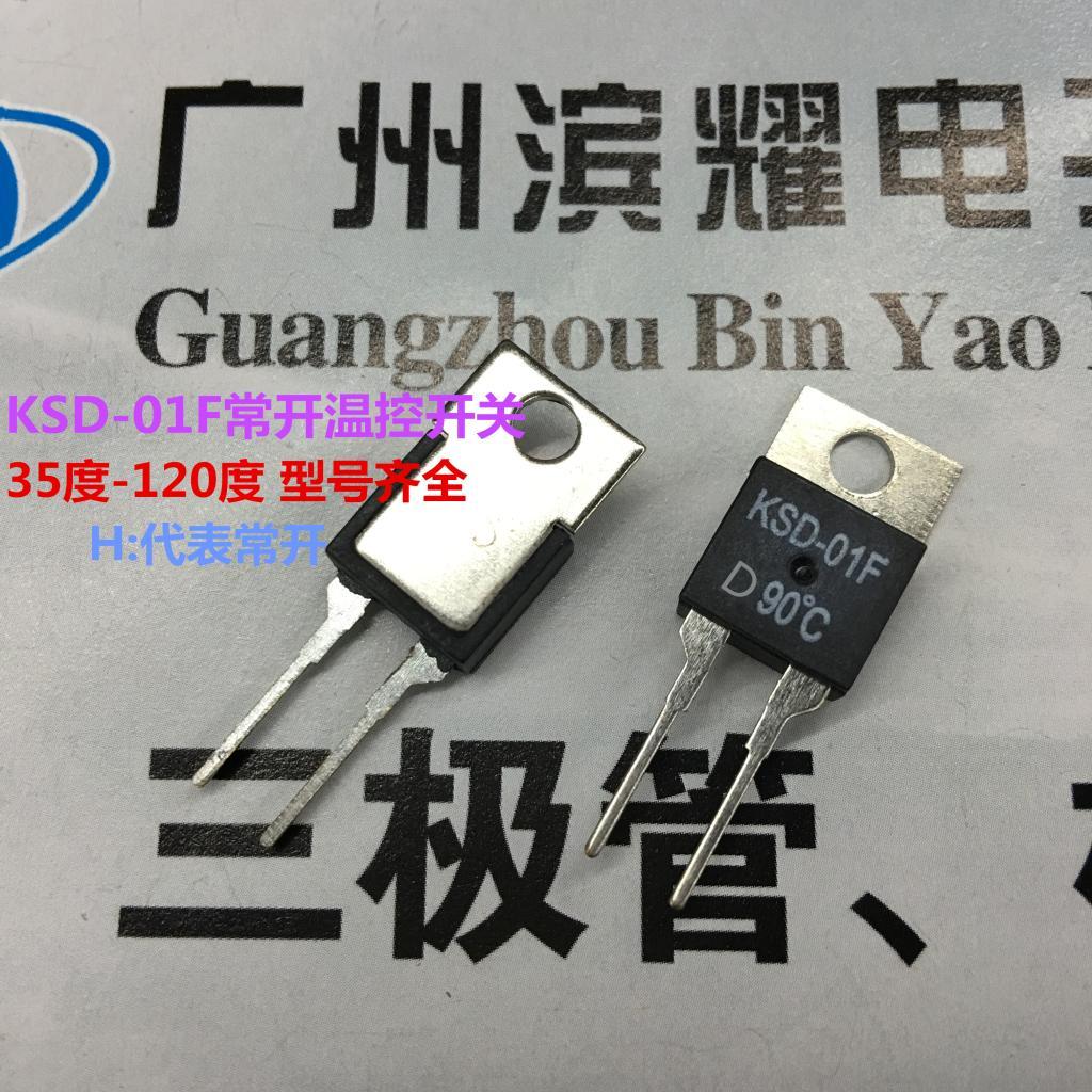 Thường nhắm D45|KSD-01FD45 chuyển đến 45 độ tự động ngắt nhập khẩu con chip.