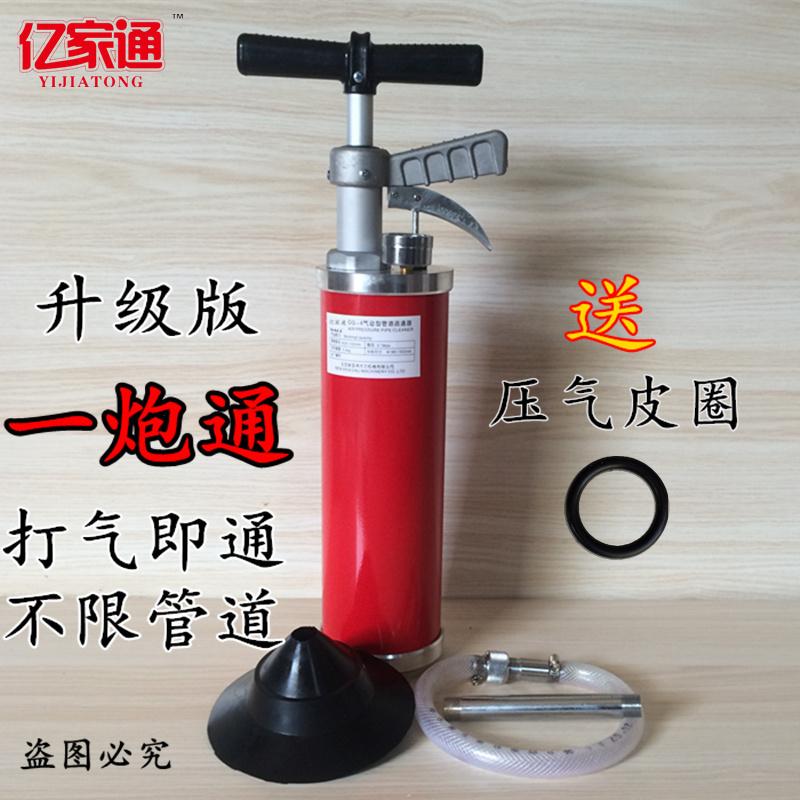 El dragado de alcantarillas de tubo de desagüe del inodoro de un dragado a través de alta presión de gas
