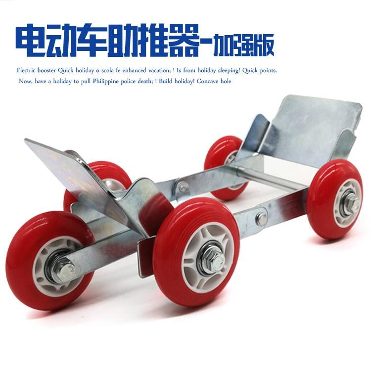 för däck till fordon med tre extra bilen. bilen hade tjockare eldrivna dra släpvagnar fast propeller