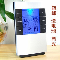 Digital thermometer high-precision digital display industrial electronic temperature hygrometer to prevent cold portable breeding farm