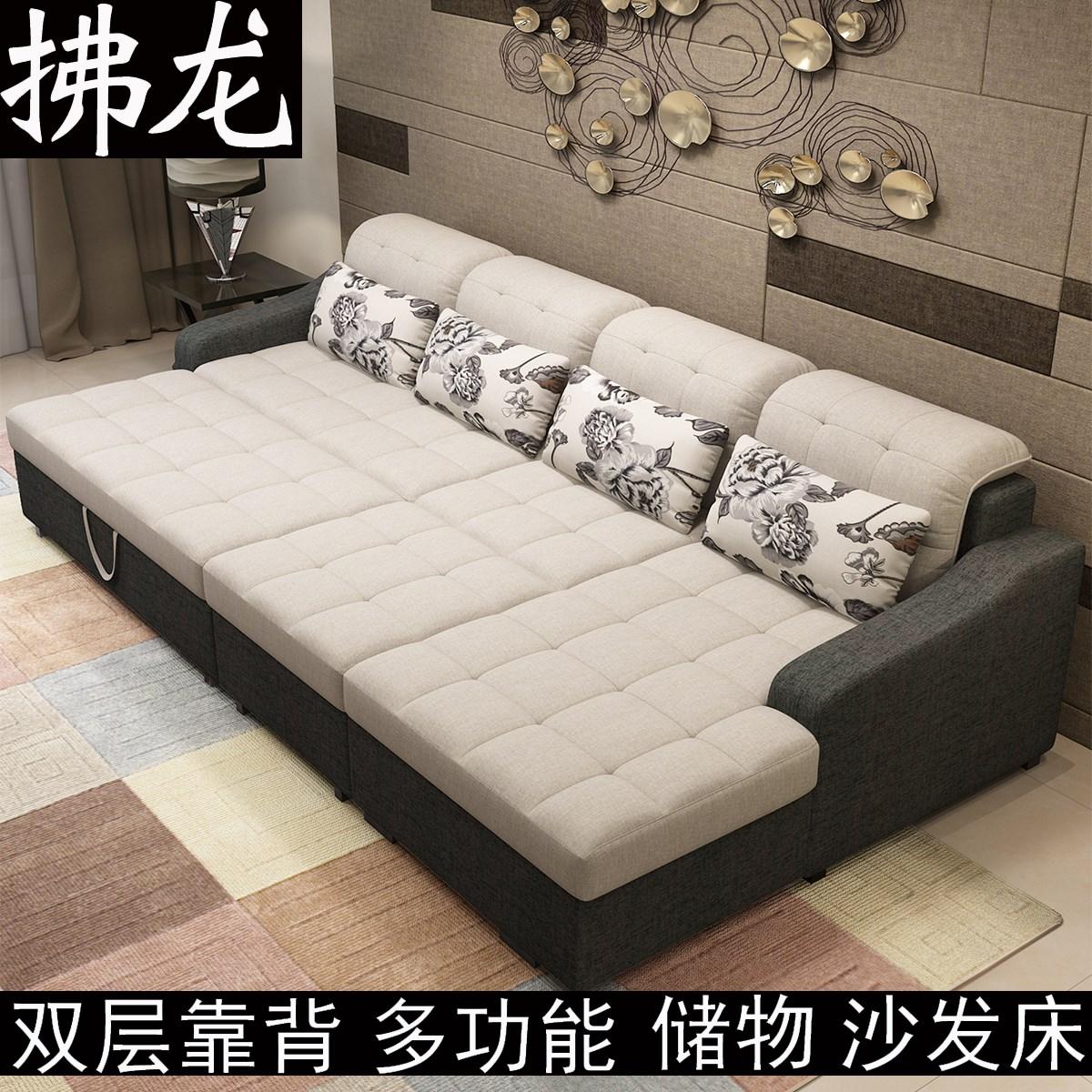 소파 침대 다기능 정말 접기 작은 평형 거실 미닫이 코너 뜯어 빨다 비축 물건 겸용 2인용 천 소파