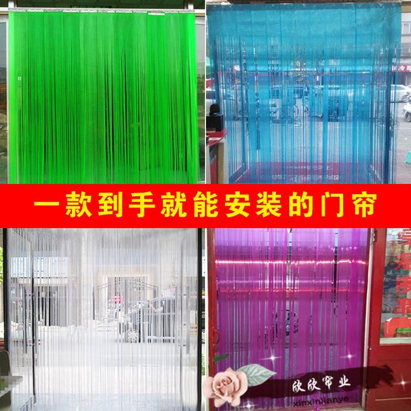 L'anti - moustique la déchirure manuelle de mouches de plastique en matière plastique PVC à rideau souple de conditionnement de l'air de chauffage de couleur de rideau pare - brise contre les mouches
