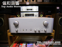 MARANTZ PM-16 pure power amplifier used in Japan PM-16 MARANTZ HIFI power amplifier