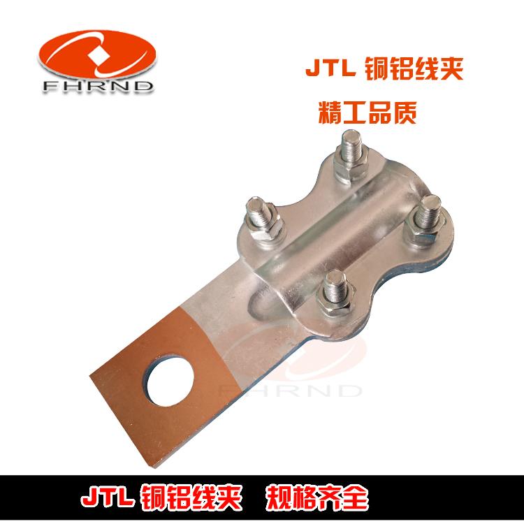 Производители продают] JTL-300A меди, алюминия, меди соединительный зажим линии нос меди терминал терминал