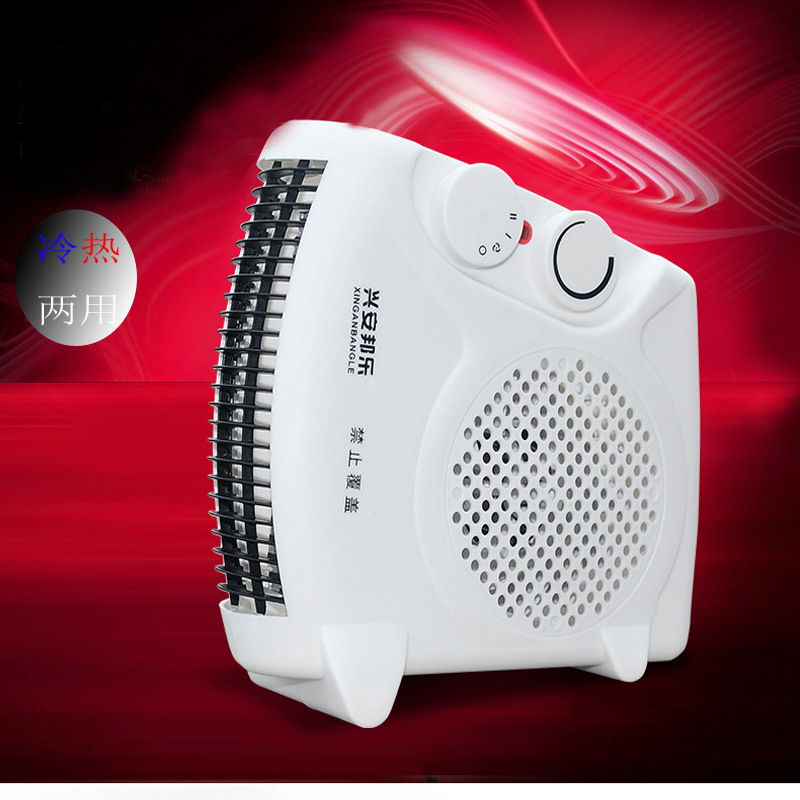 New running, river and country, mini mini air conditioner, warm air machine, household dehumidifier, heater, cold and warm