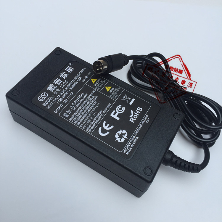 The transformer 4 pin four pin power adapter 12V5A2A Haikang DVR LCD TV special the