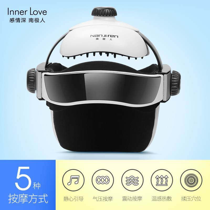 Nanjiren head massager helmet vibration brain brain relaxed electric massage massage instrument household headache