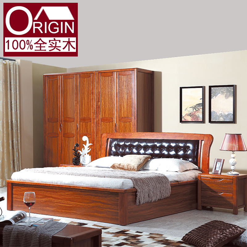 Special modern simple solid wood bed mail, new Chinese wood 1.8 meters double bed, oak bed, wedding bed mail