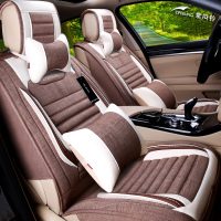 Flax car seat four seasons general Shanghai Volkswagen Polo Boluolang for Lang Tiguan five seat cushion special environment