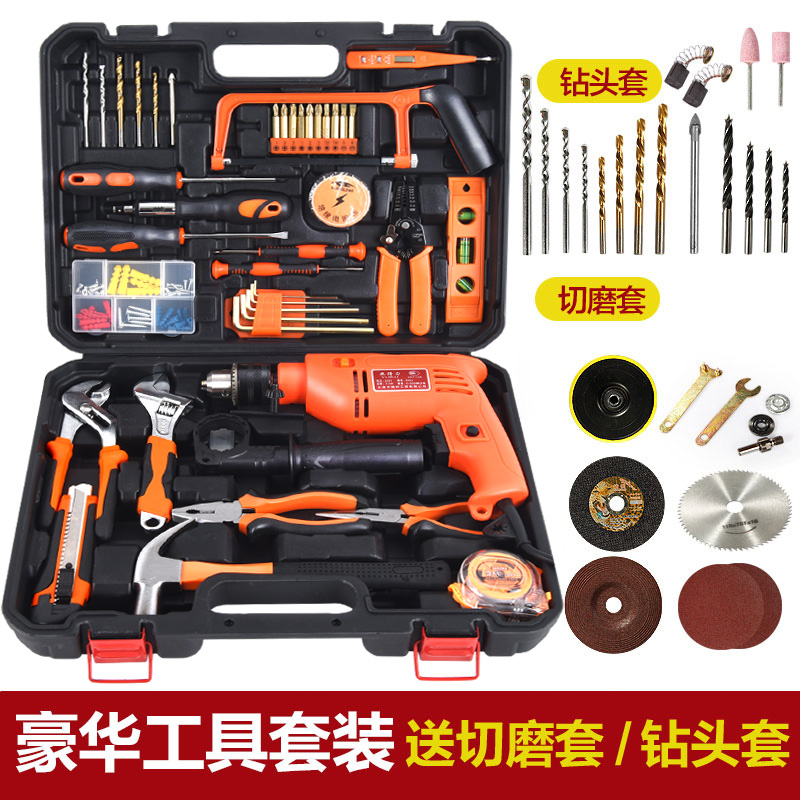 Shipping multifunctional screwdriver set home appliance repair mobile phone shaped screw gadget