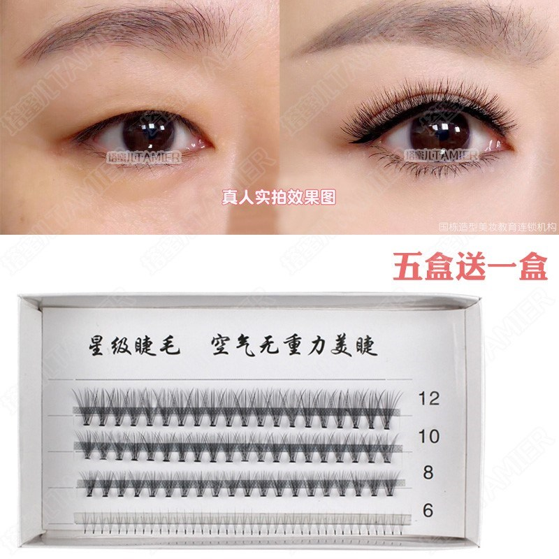 Since the assembly preferred the upper and lower lashes grafted single hair grafting cluster cosmetic eyelash natural nude make-up