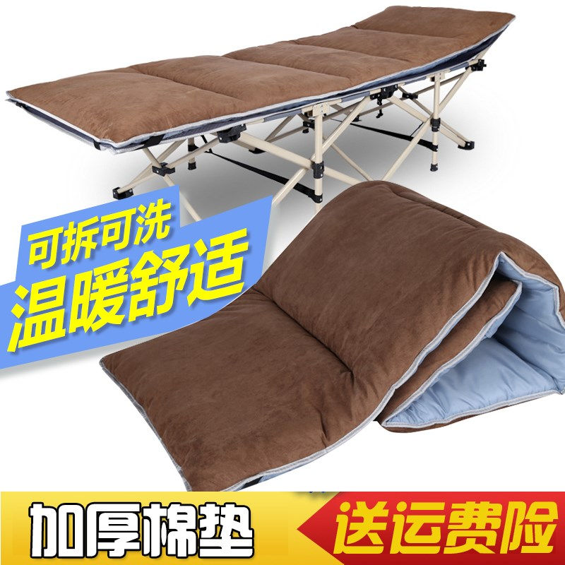 Folding bed folding chair cushion pad supporting single chair chair cushion mattress thickened suede bag mail
