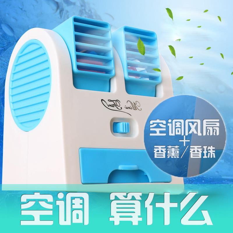 Bureau de dortoir mini - ventilateur mini - ventilateur de refroidissement petite table de climatisation sans insertion de dortoir électrique miniature
