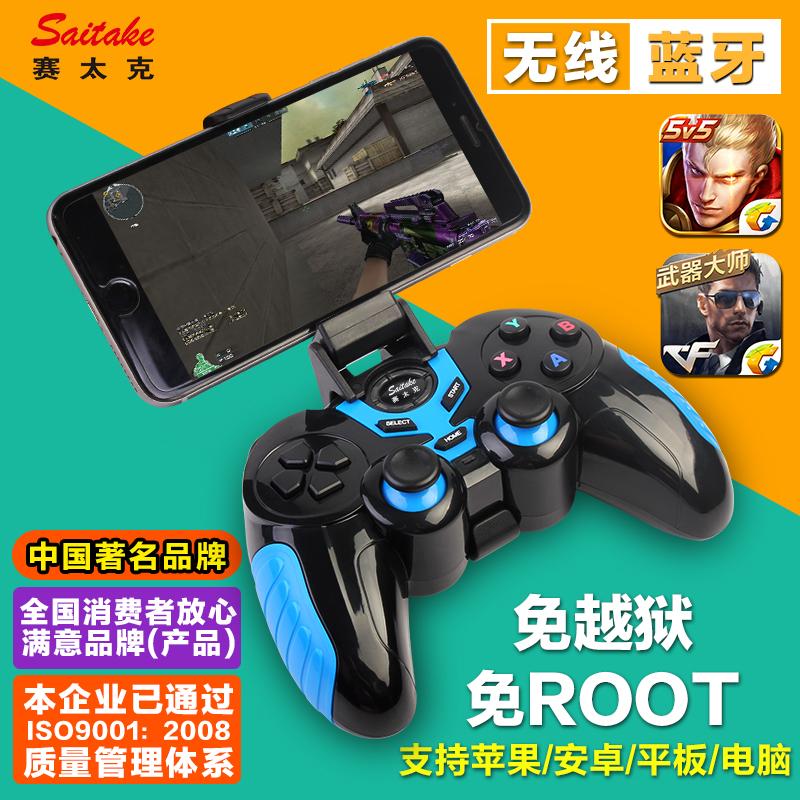radio som tv - spel för pc - datorer för android telefoner lo låda cf