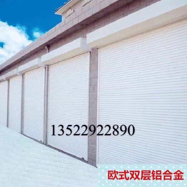 北京は手動電動シャッタードアは、欧風二重断熱アルミ合金巻の扉をインストール