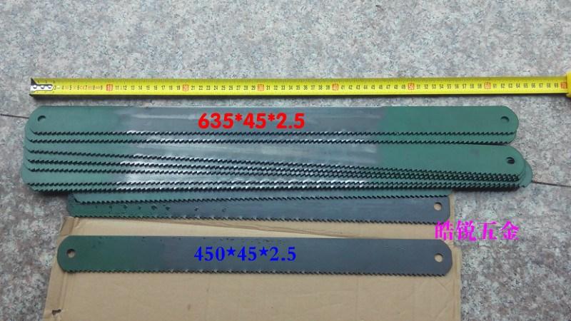Espessura largura comprimento de 2,5 ha 2 635* 45* Velho Velho Vento Frente a Frente de Serra, lâmina de Serra para máquina de Corte de aço Branco, Branco