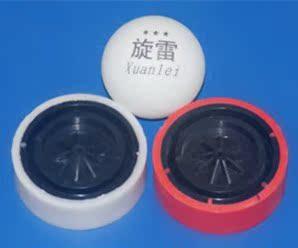 Balle de tennis de table de rotation ray machine spéciale servant de roue de la roue de la roue de friction
