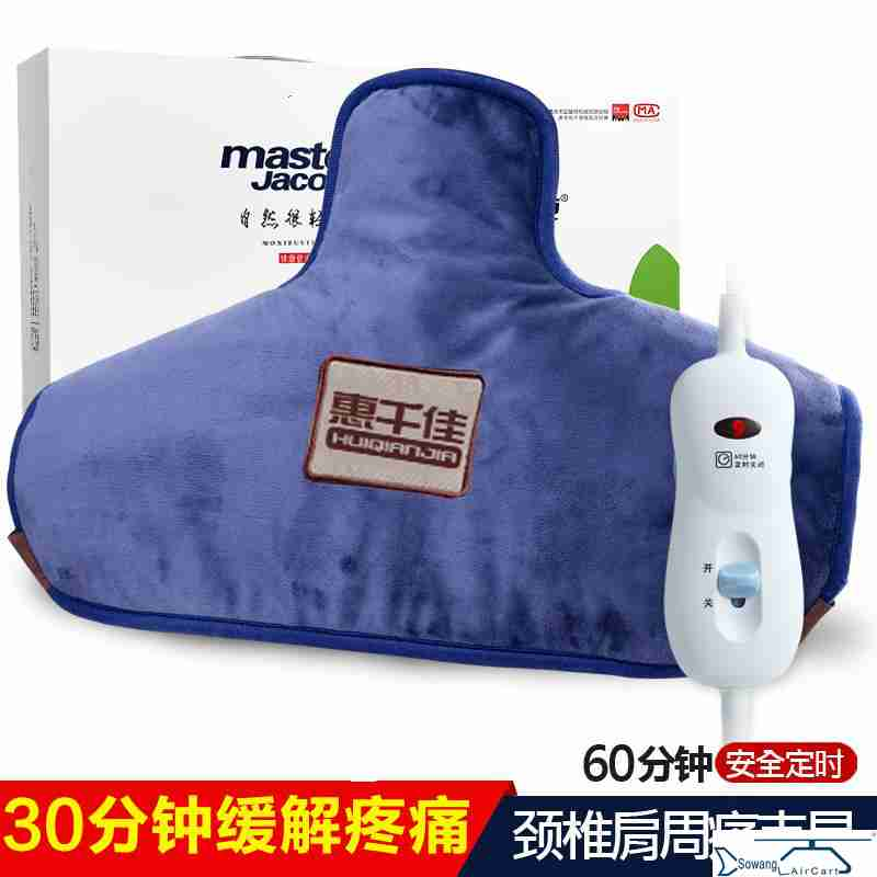 електричество, отопление, морска сол, сол, сол чанта на рамото на шийните прешлени горещ компрес пакет за врата и раменете и врата на физиотерапия, горещ компрес, сол.