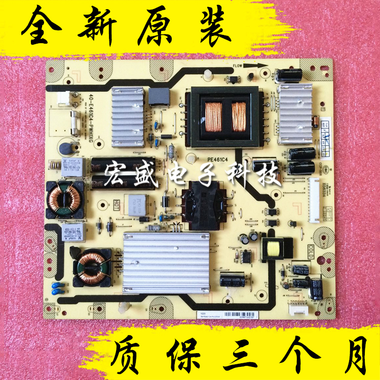 New TCL LCD TV power motherboard L48E5390A-3D circuit board 08-PE461C4-PW200AA
