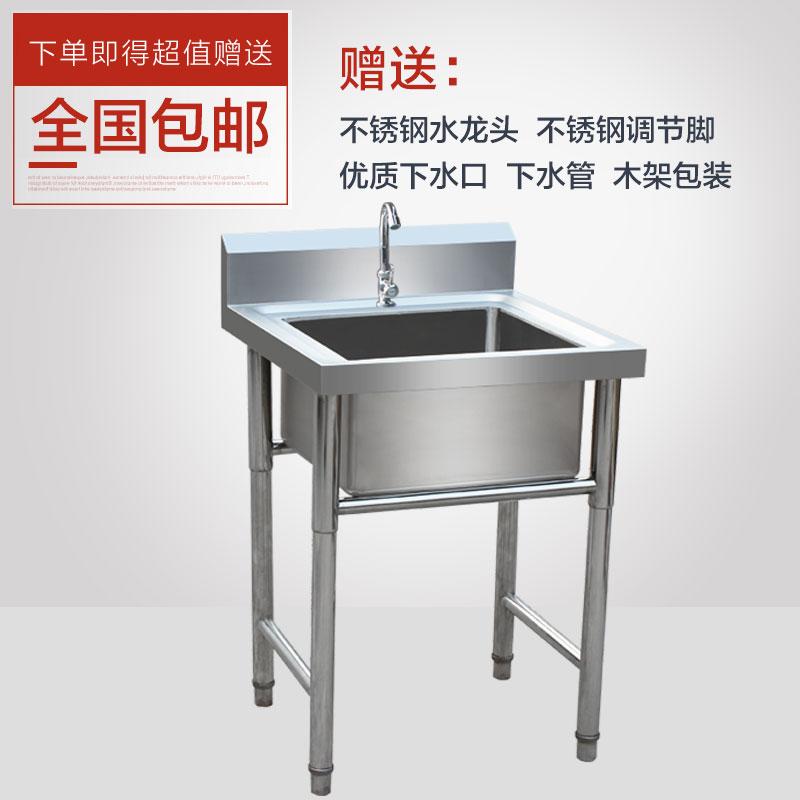 Integrado en el Banco Central de la integración comercial de estantes de fregadero de acero inoxidable al aire libre a piscina San Lian Chi lavar platos