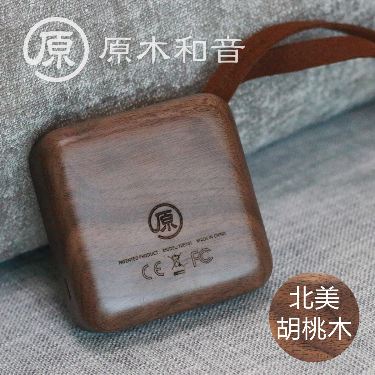 Wood and sound outdoor Mini Wireless household wood sound solid wood walnut wood portable Bluetooth box