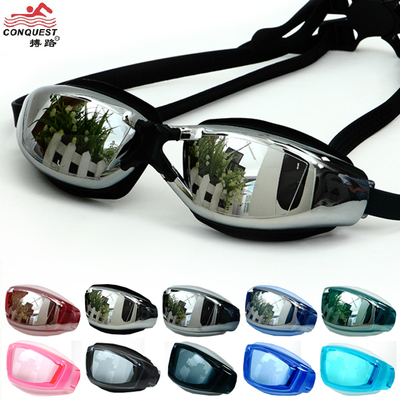 搏路男女通用电镀平光护眼专业防水防雾防紫外线游泳镜BL9011