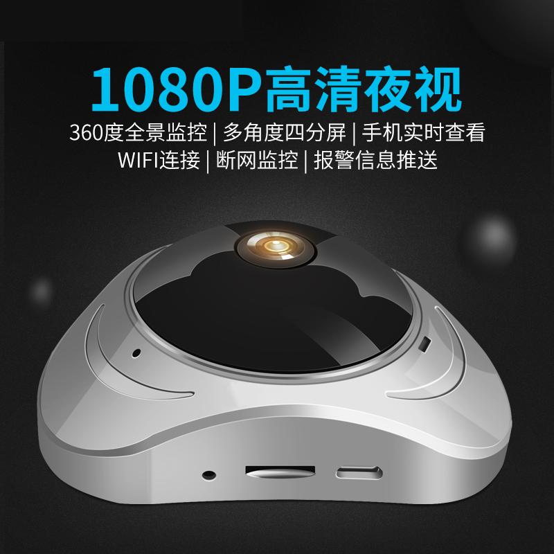 محلات كاميرات المراقبة المنزلية اللاسلكية عن بعد تلقائيا تناوب 360 درجة بانورامية ذكية هد الرؤية الليلية