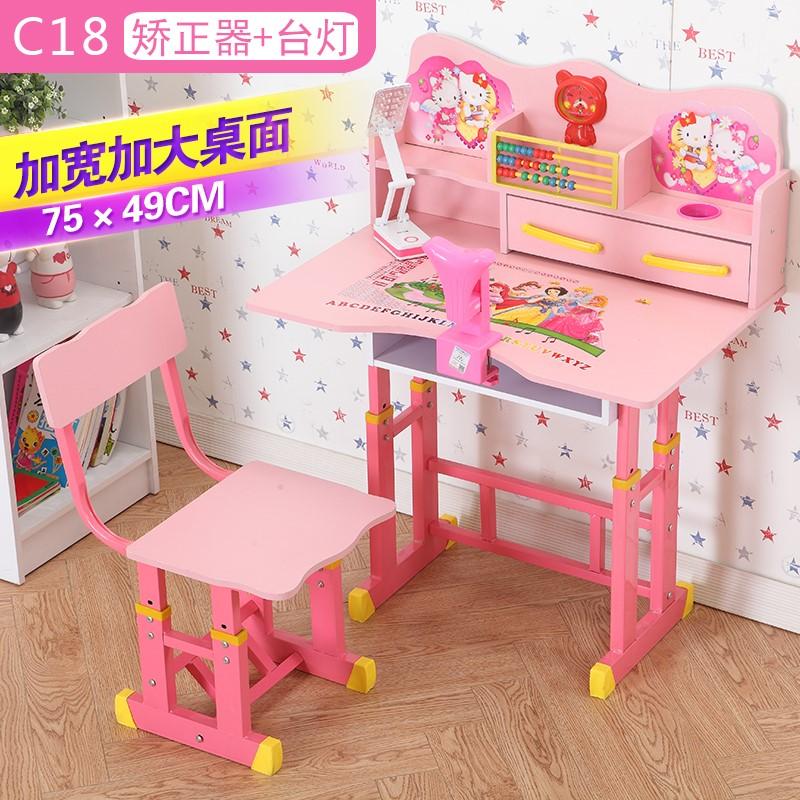 木造組み合わせデスク本箱学生子供の学習機写字桌男の子の女の子を連れて家庭用パソコンデスク棚