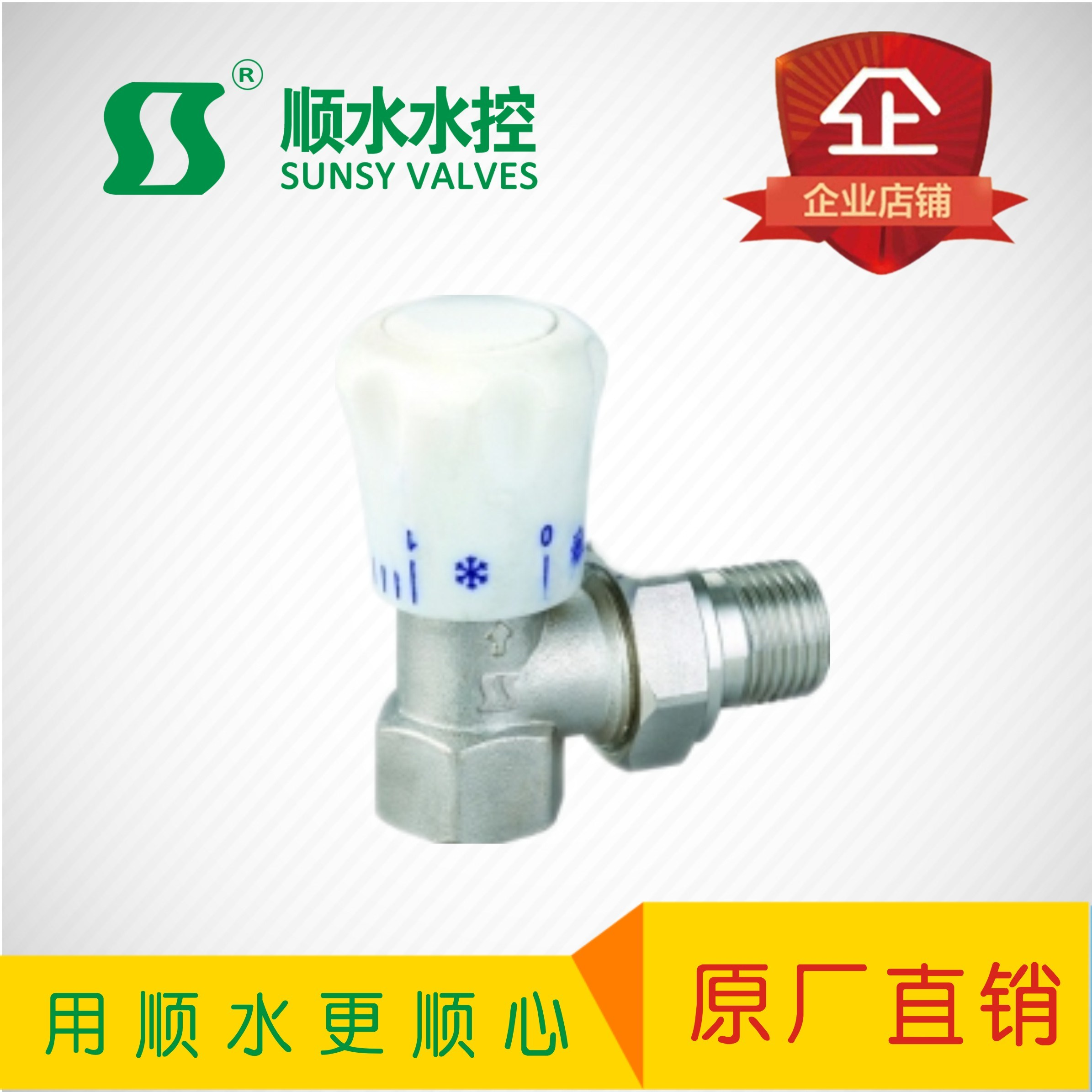 Manual angle / straight temperature control valve radiator temperature control valve brass manual heating valve