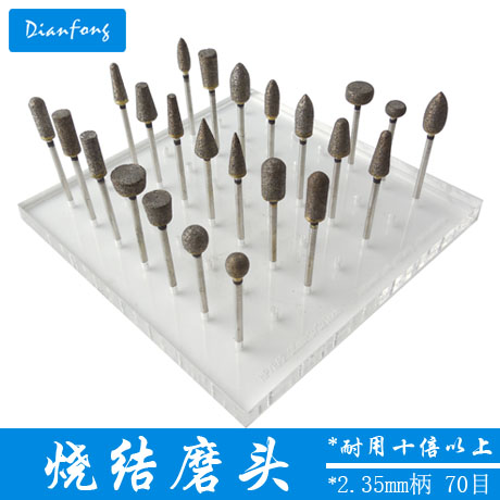 All diamond sintered grinding head is ten times longer than electroplated emery head and 2.35 handle 70 mesh