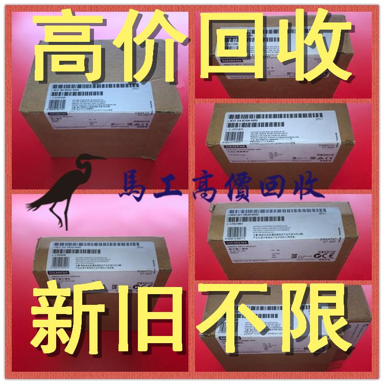 原装品シーメンスPLC回収インバータ部品CUVC板6ES7090-0XX84-0FF5