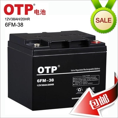 OTP battery 12V38AHOTP6FM-38APCUPS power supply special battery warranty for three years