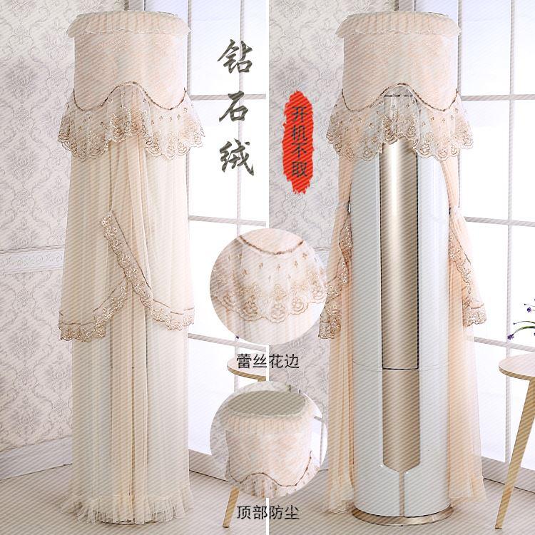 韓式の布製のエアコンの防塵して、2匹の3 PがGMの風に飾りを装飾して、2匹3 Pのエアコンのセット
