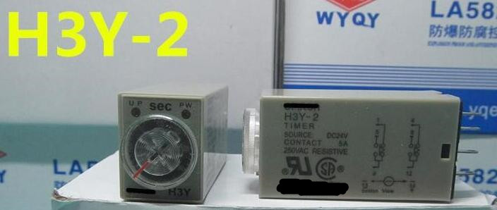 Time relay H3Y-2 electrified delay voltage 220V24V12V36V110V