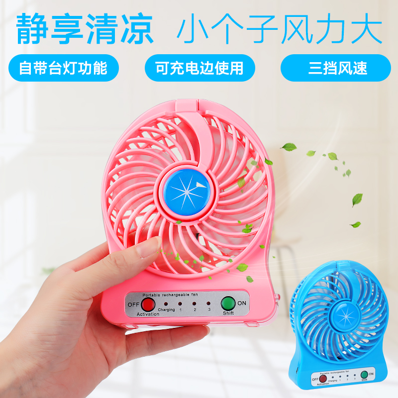 Multi function USB spray mini fan cooling, small household air conditioning, student dormitory, bedroom bed carry