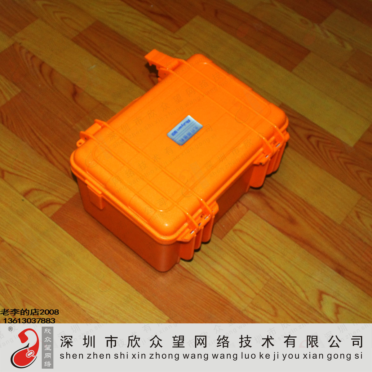 Swiss Institute of optical fiber fusion splicer boxes welding machine box is RY-600P optical fiber fusion splicer splice enclosure