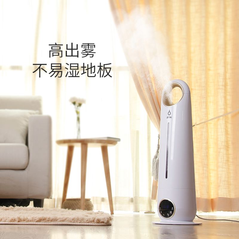 Floor type air humidifier, home silent bedroom, large capacity office, mini intelligent purification and fragrance machine