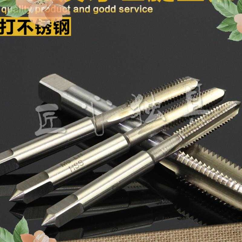 Using a drill teeth style complete stainless steel machine tap tapping teeth with tooth left power wire