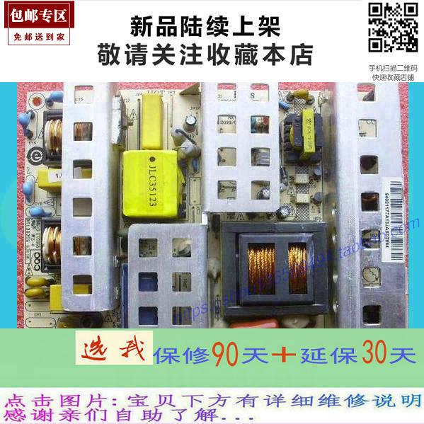 Haier L32R1B32 télévision à affichage à cristaux liquides à débit constant de rétroéclairage l numérique intégré L221 langue de cartes d'alimentation haute pression