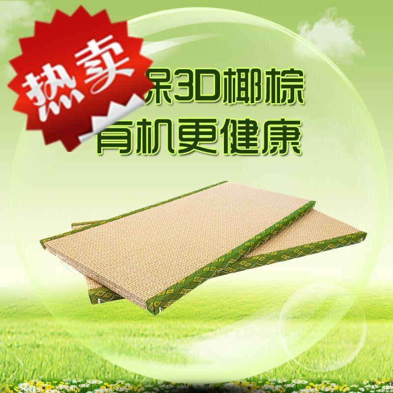 Hao Yilong Home Furnishing custom coir mattress tatami mat tatami mat platform coconut palm mattress set