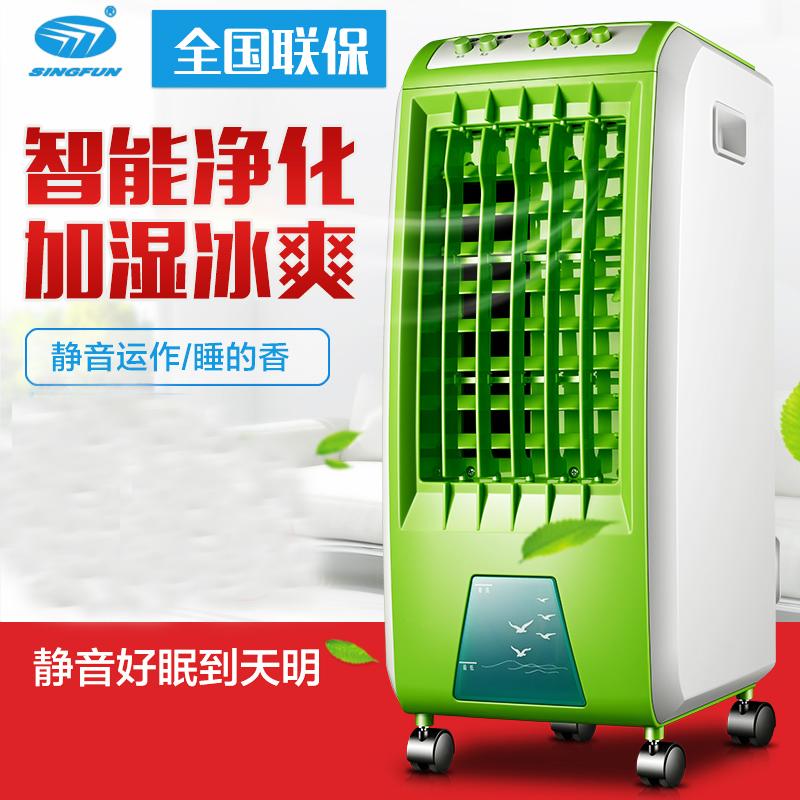 De ventilator lucht mechanisme voor koeling en verwarming afstandsbediening ventilator koud water - koelkast.