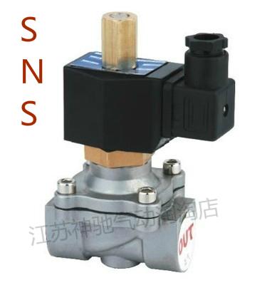 SNS 뒤숭숭하다 공압 자주 오픈 두 입 두 분 솔레노이드 밸브 밸브 2WBK350-35/400-40/500-50 물