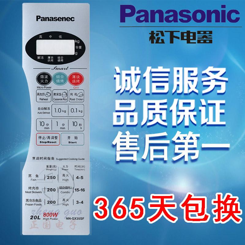 Forno de Microondas Panasonic, painel de membrana interruptor interruptor interruptor de Tecla de toque e o painel de controle NN-GX35SF