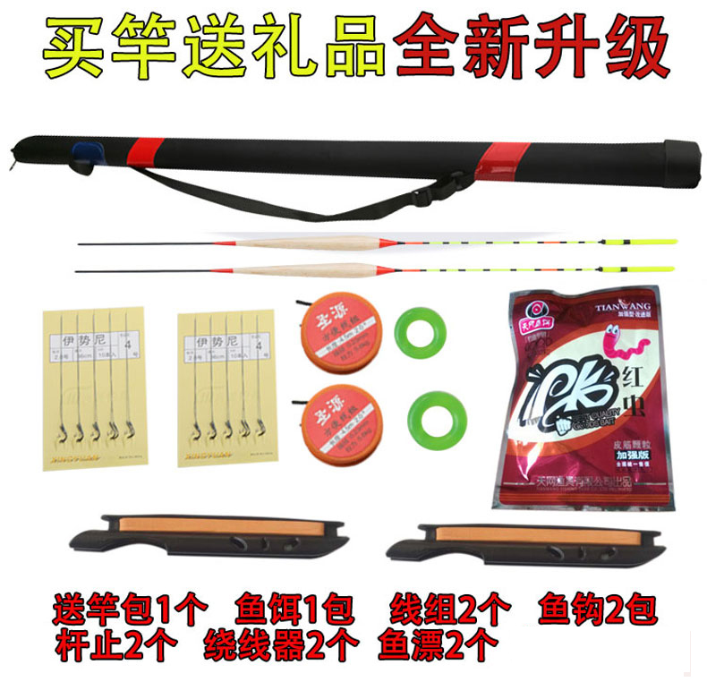 1.21.4 meter double rod tip raft suit titanium alloy soft tail ship raft fishing rod automatic line