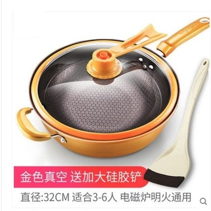 Vacuum frying pan non stick pot, kitchen pan with high pressure wok, cooking utensils, flat pan burning, fuel saving, hot selling, mail packing