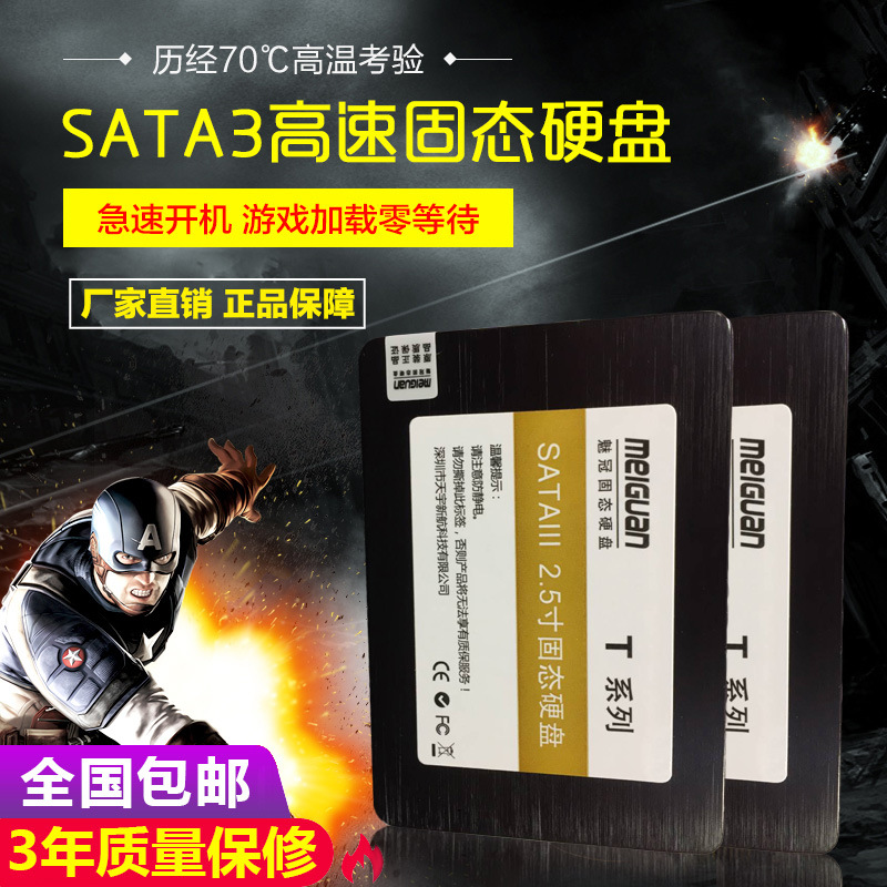 Solid - State - mobile notebook -S7/ 'Hong SSD60G Solid State Disks high - speed - ta3 notebook desktop - General