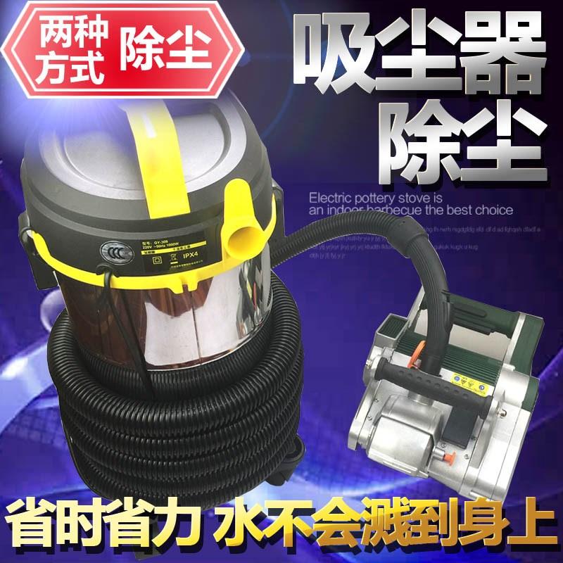 Saubere Maschine - Maschine - Eine chance, die wasserkraft der König keine toten Winkel - Linien slot Bagger wände